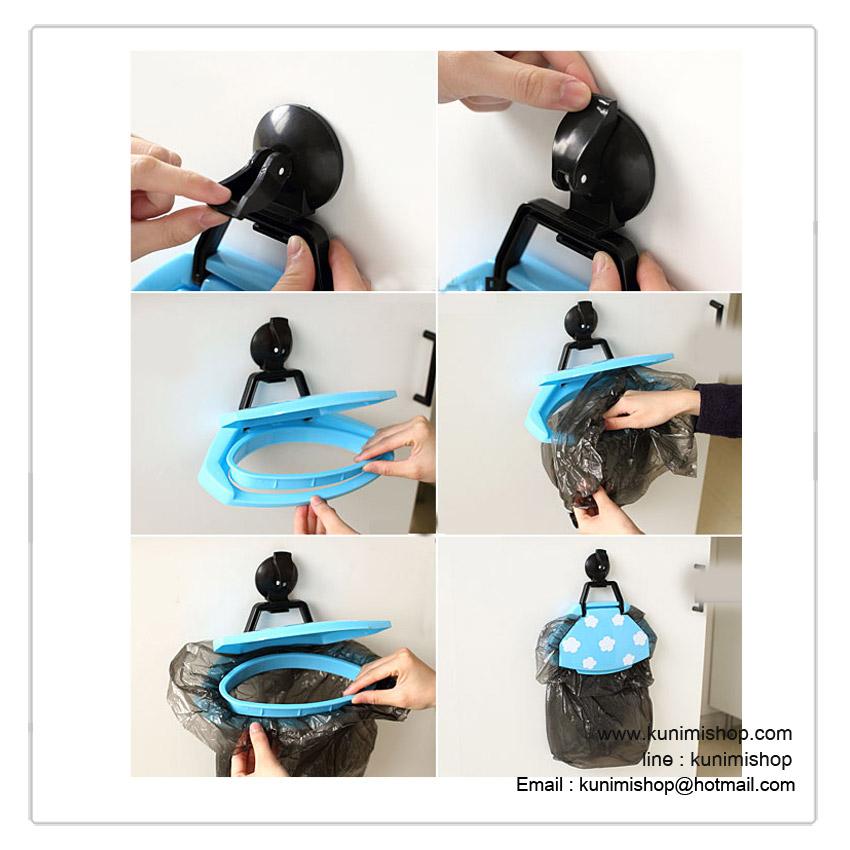 ที่จับยึดถุงพลาสติก สำหรับเป็นที่ทิ้งขยะ สามารถนำถุงพลาสติกที่ไม่ได้ใช้งานแล้ว มาทำเป็นถุงใส่ขยะได้ สะดวกในการใส่และหยิบทิ้ง ยึดติดแบบสูญากาศ