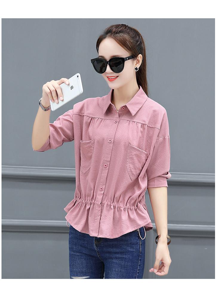 KTFN เสื้อแฟชั่นเกาหลี กระดุมหน้ามีกระเป๋าหน้าอก เอวรูปปรับได้ สีชมพูนู้ดๆลายริ้ว