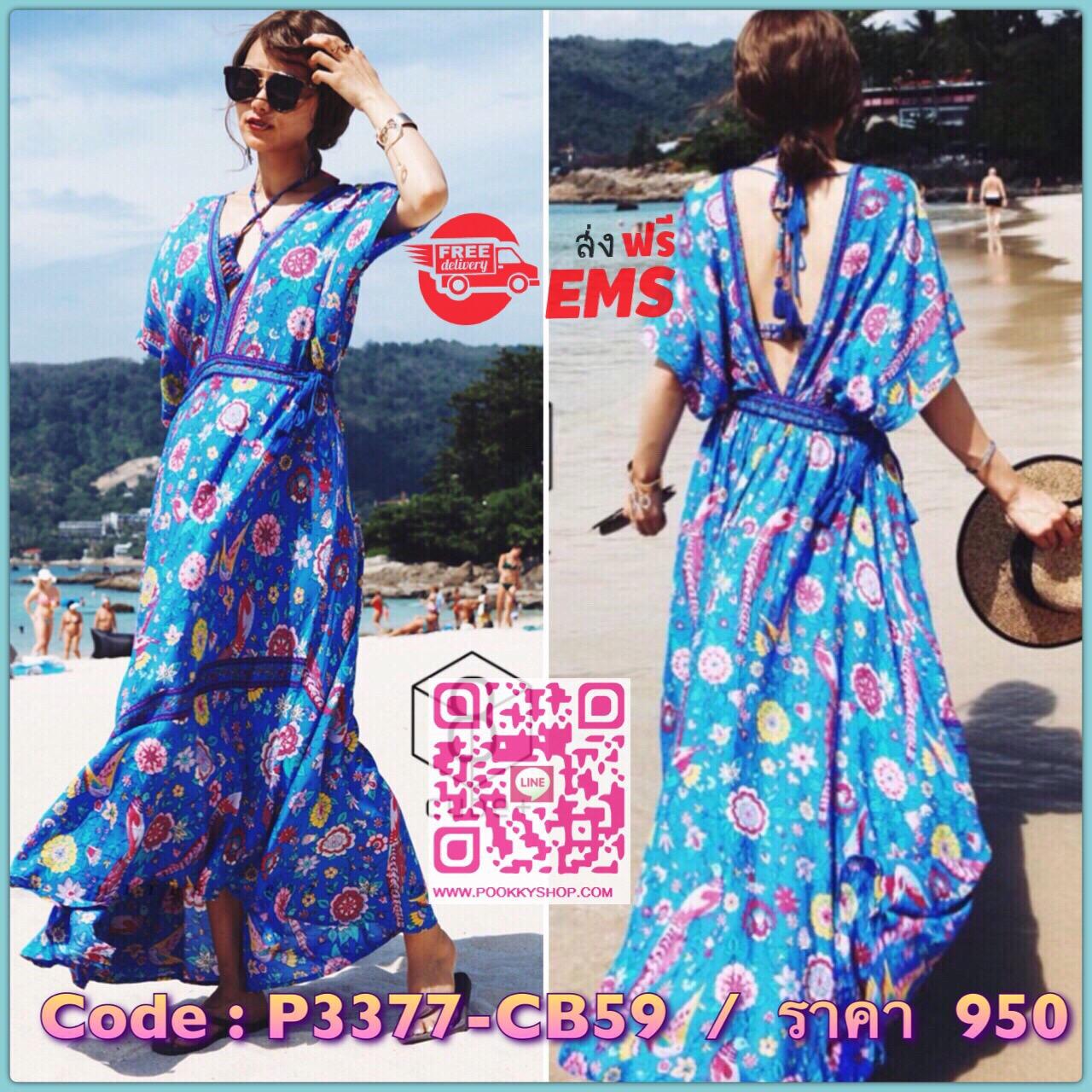 bohemain happy fresh blue maxi dress::: เดรสแม๊กซี่สไตล์โบฮีเมียม สีฟ้าเข้มสด ผ้าดีสีไม่ตก ใช้ผ้าฝ้ายแท้ที่มีเนื้อนิ่มนุ่มมาก การันตีคุณภาพ ราคาเกินคุ้ม ใส่ออกมาแปลงมาสาวยิปซีขึ้นมาทันที ช่วงเอวเป็นยางยืดรอบพร้อมผูกข้าง ใส่กระชับไม่ต้องกลัวโป๊เลยจ้า