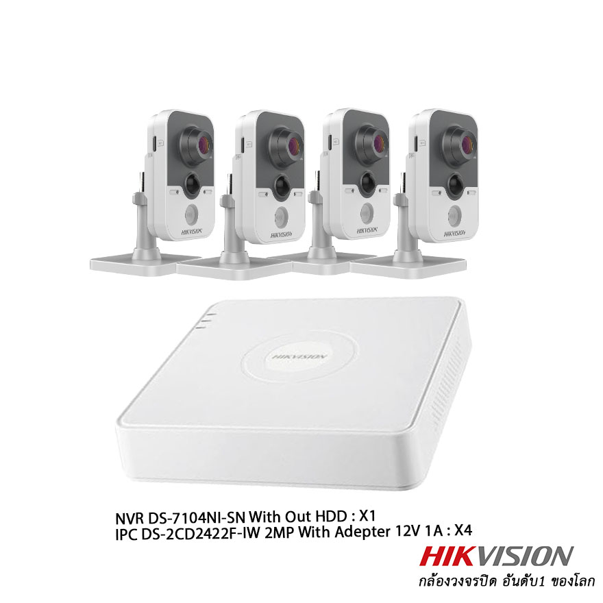 Hikvision Set NVR 4CH WiFi 2MP Cube Network Camera