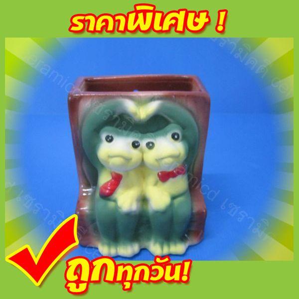 แจกันแขวน5.5นิ้ว ลายนูน-กบคู่รัก(ชิ้น)
