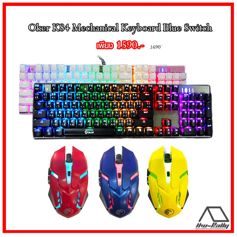 Oker RGB K84 Mechanical Blue Switch