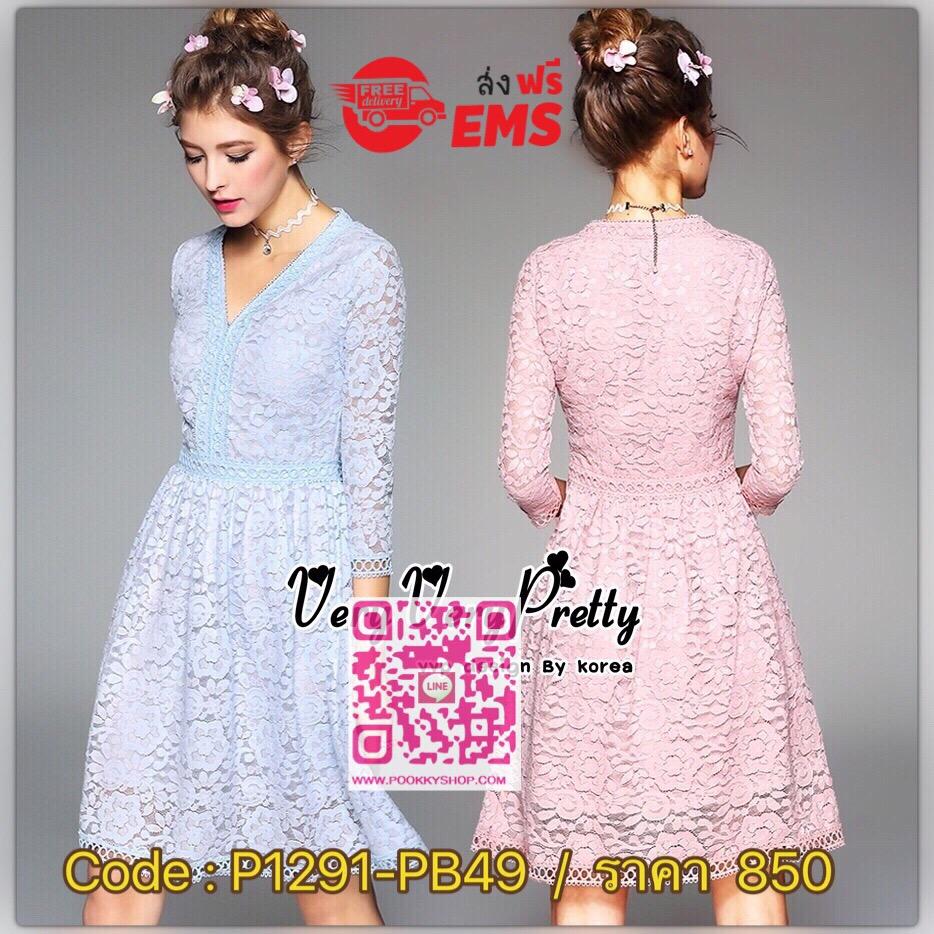 Vintage V-neck Florals Lace Dress เดรสผ้าลูกไม้ทั้งตัวงานสไตล์เกาหลี เนื้อผ้าลูกไม้เนื้อนุ่มงานสวยลายแน่นมากค่ะ ทรงเดรสแขนยาวปิดศอก คอวีด้านหน้า เข้ารูปช่วงเอง กระโปรงทรงเอปล่อยใส่พลางหุ่นได้ดีทีเดียวค่ะ งานสวยเหมือนแบบ มีซับในในตัว ใส่ได้หลากหลายโอกาส โอ