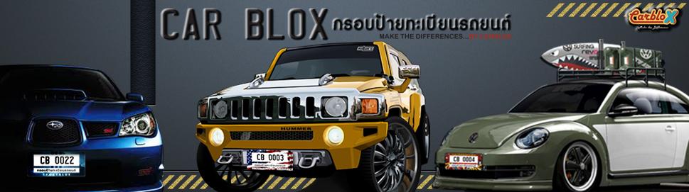 Carblox
