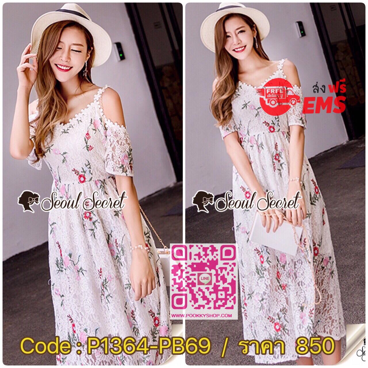 Seoul Secret Say's...Daisy Cami Tie Lace Flora Maxi Dress Material : งานสวยด้วยทรงแม๊กซี่เดรส ทรงสวยด้วยทรงเดรสสายเดี่ยวเว้าไหล่ สายเดรสและขอบอกขอบแขนมีดีเทลสวยๆ ด้วยงานเย็บแต่งด้วยริบบิ้นลายดอกไม้ เนื้อผ้าสวยหวานด้วยเนื้อผ้าลูกไม้ปักลายดอกไม้ทั้งตัว