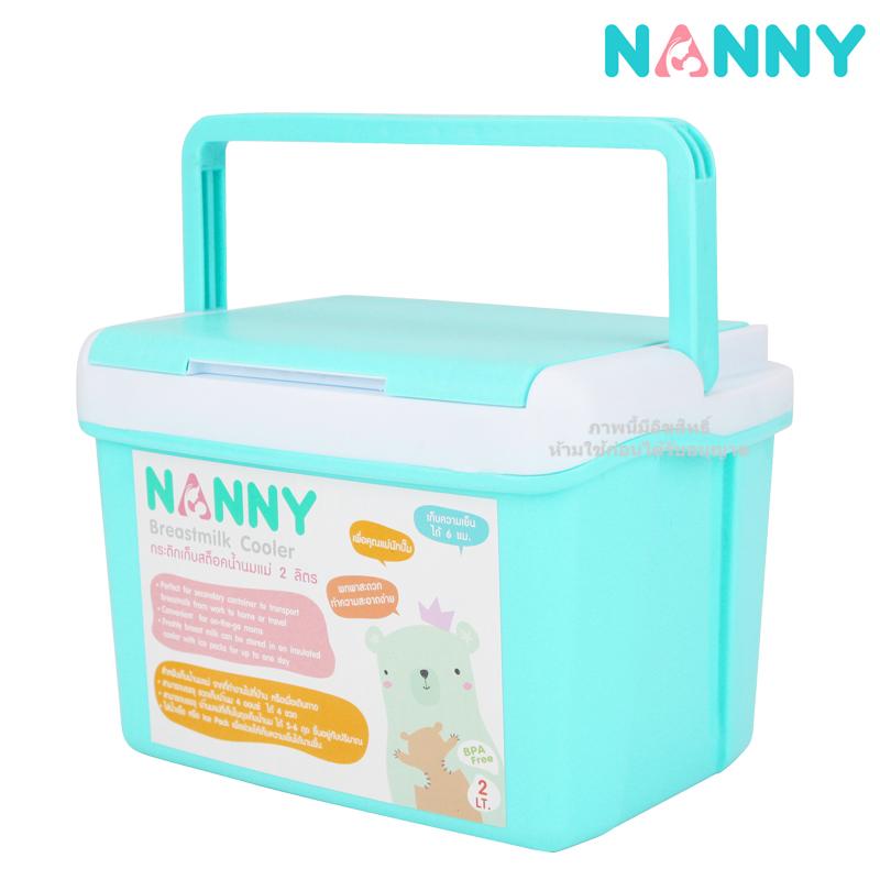 กระติกเก็บสต็อกน้ำนมแม่ 2 ลิตร Nanny Breastmilk Cooler