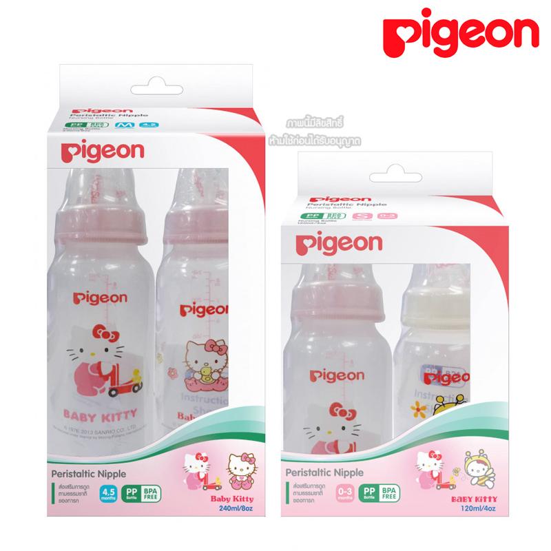 [แพ็คคู่] Pigeon ขวดนม RPP ลายคิตตี้