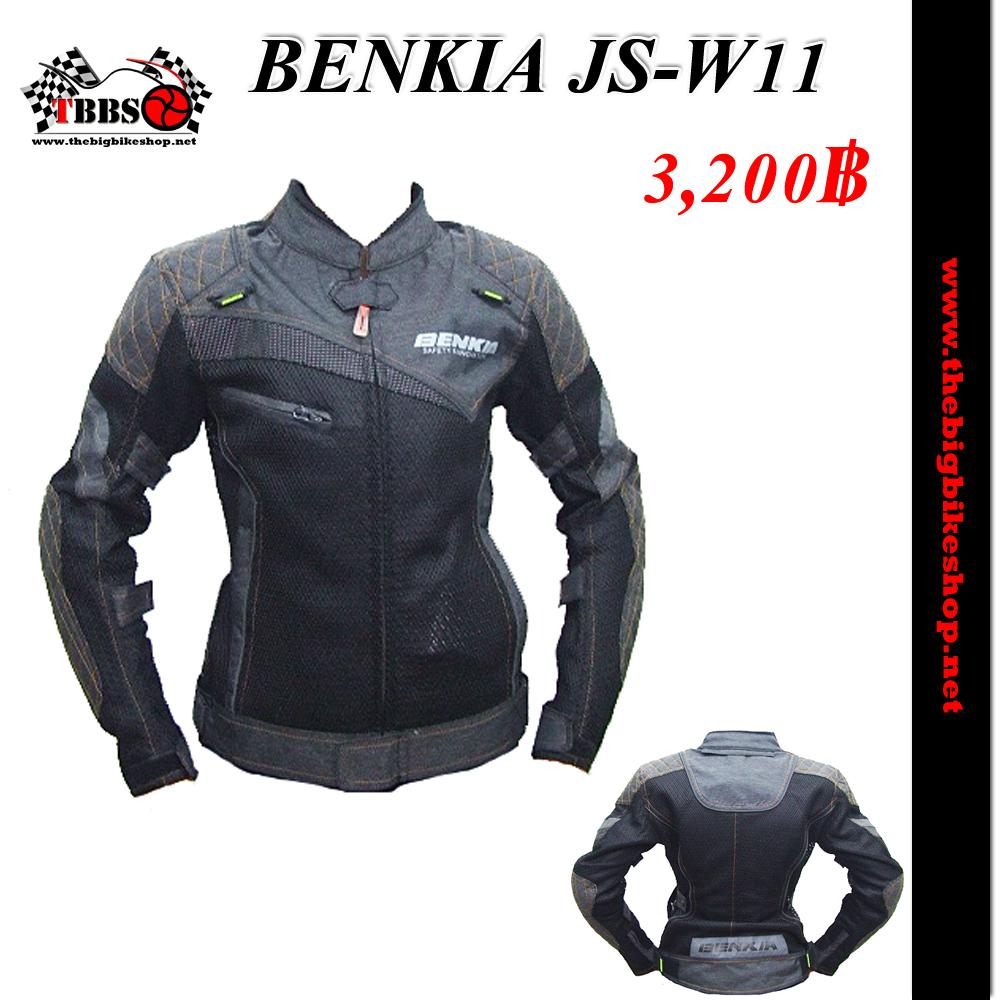 เสื้อการ์ด BENKIA JS-W11 ผู้หญิง(สีดำ)