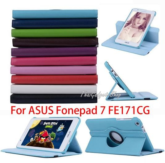 (พร้อมส่ง) เคส Asus FonePad 7 FE171CG หมุนได้ 360 องศา ตรงรุ่น