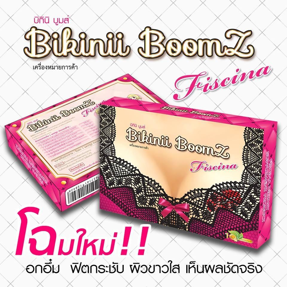 Bikinii BoomZ Fiscina บิกินิ บูมส์ ฟิสสิน่า อกอึ๋ม ฟิตกระชับ ผิวขาวใส