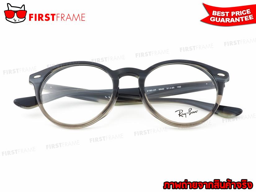 กรอบแว่นสายตา RayBan RX2180VF 5540 5