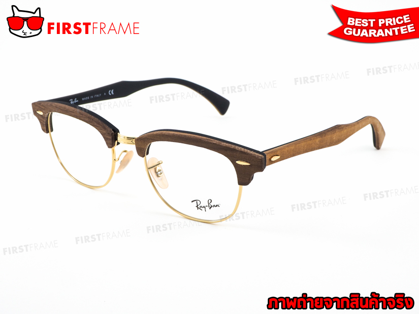 RayBan RX5154M 5560 CLUBMASTER WOOD