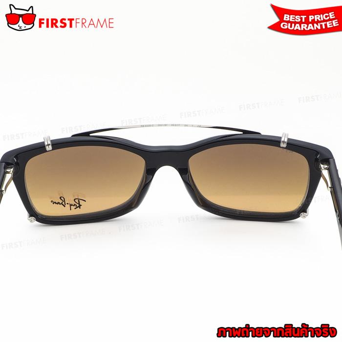 Clip On สำหรับกรอบแว่นสายตา RayBan RX5228C 2501B7 5