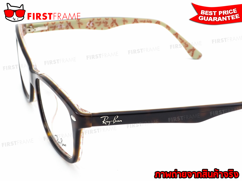 กรอบแว่นสายตา RayBan RX5228F 5057 4