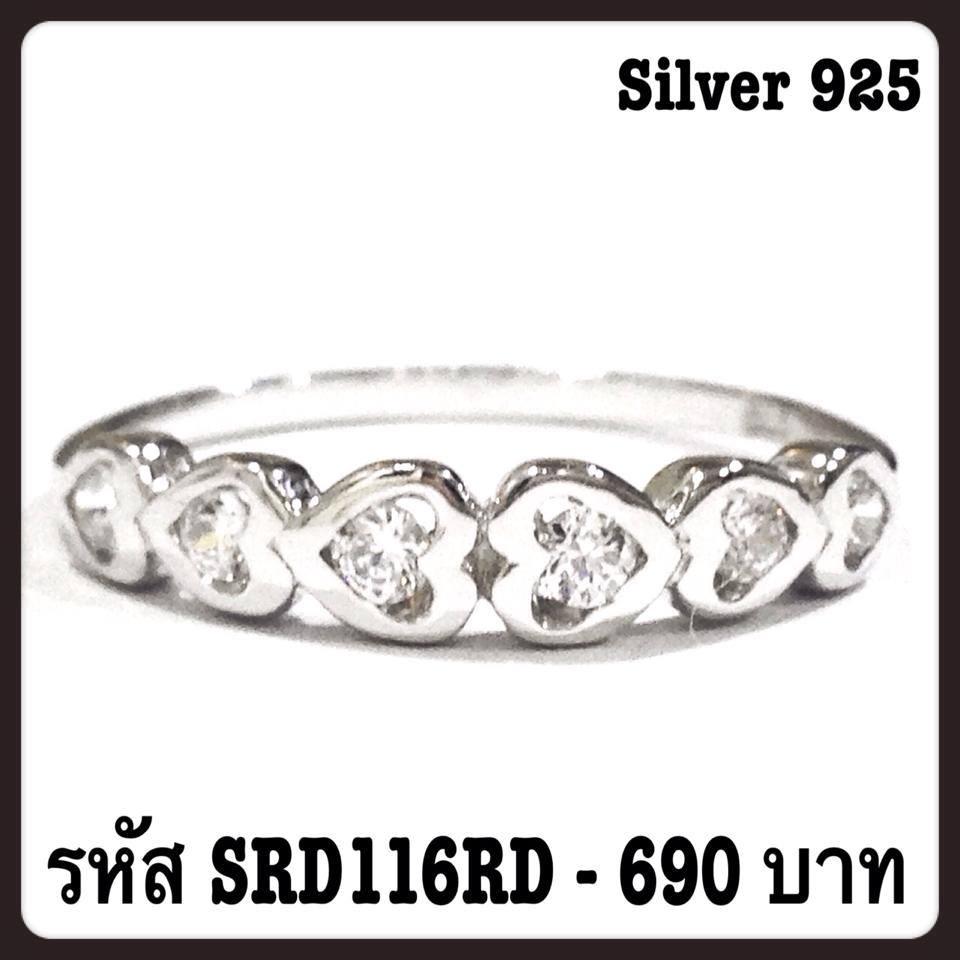 แหวนเงินเพชร CZ รหัส SDR116RD size 55