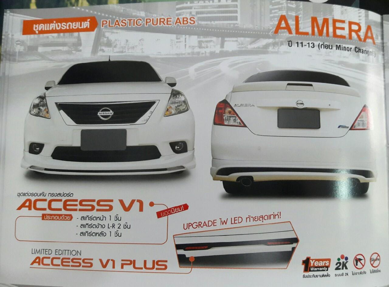 ALMERA V1