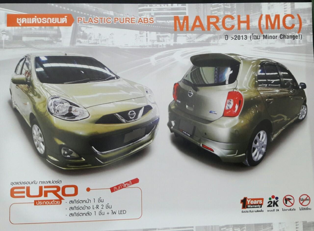 MARCH 2013 EURO