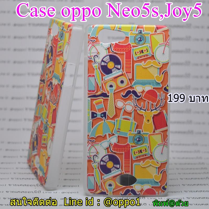 Case OPPO Joy5 หรือ Neo 5s ลายการ์ตูนสีส้ม ลายนูน3D สีไม่ลอก