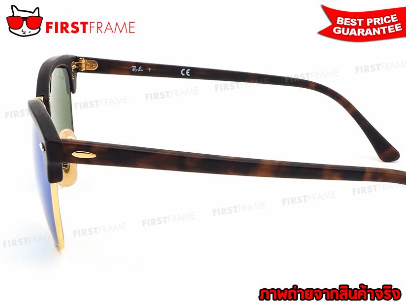 แว่นกันแดด RayBan RB3016 114517   CLUBMASTER FLASH LENSES 5