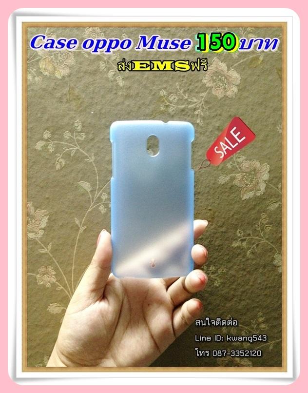 CaseOppo PC สีฟ้าใส