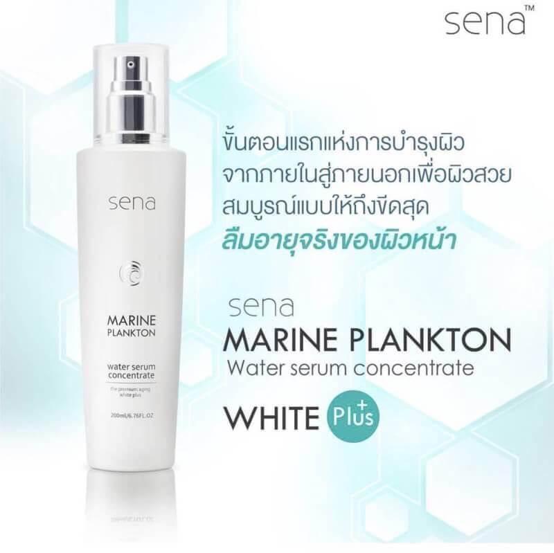 น้ำตบ Sena แพ็คเกจใหม่ใหญ่กว่าเดิม รุ่นพิเศษ Limited Edition สินค้ามีจำนวนจำกัดSena Marine Plankton ขนาด 200ml