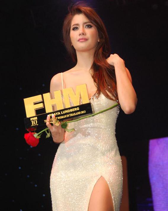 ปู ไปรยา ฉลองนิตยสาร FHM ปีที่10 แจกรางวัลสาวเซ็กซี่แห่งปี 2013 ครองแชมป์ 2 ปีติด