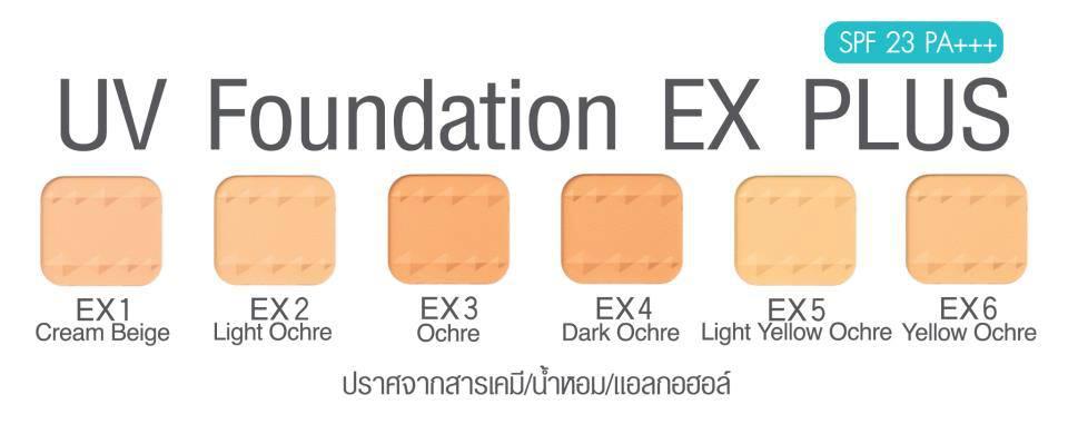 ผลการค้นหารูปภาพสำหรับ Cezanne UV Foundation EX Plus SPF23 PA++ Refill 11 g.