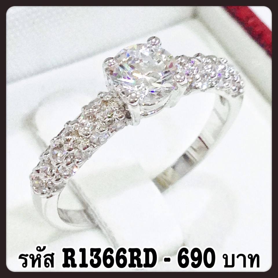 แหวนเพชร CZ รหัส R1366RD เบอร์ 53