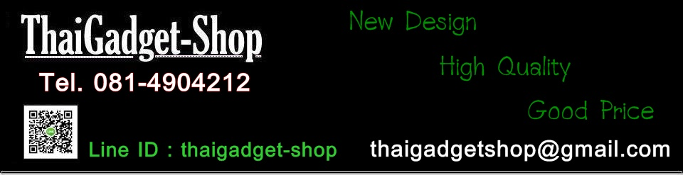 ThaiGadget -Shop