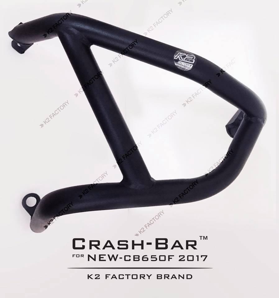 แคชบาร์ กันล้มเครื่อง HONDA CB650F 2017 งาน K2