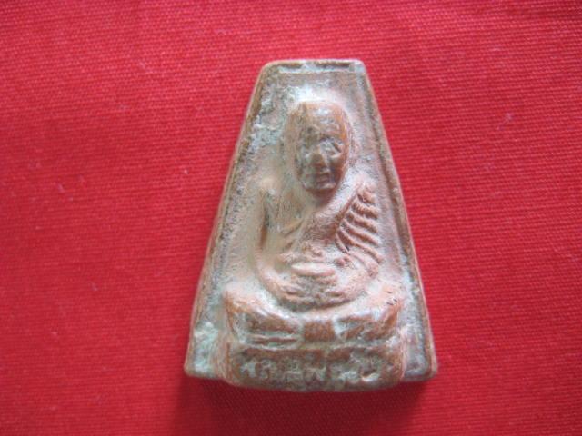 หลวงพ่อโบ วัดศิลาชลเขต ปี09 เนื้อดิน หลังยันต์อุ