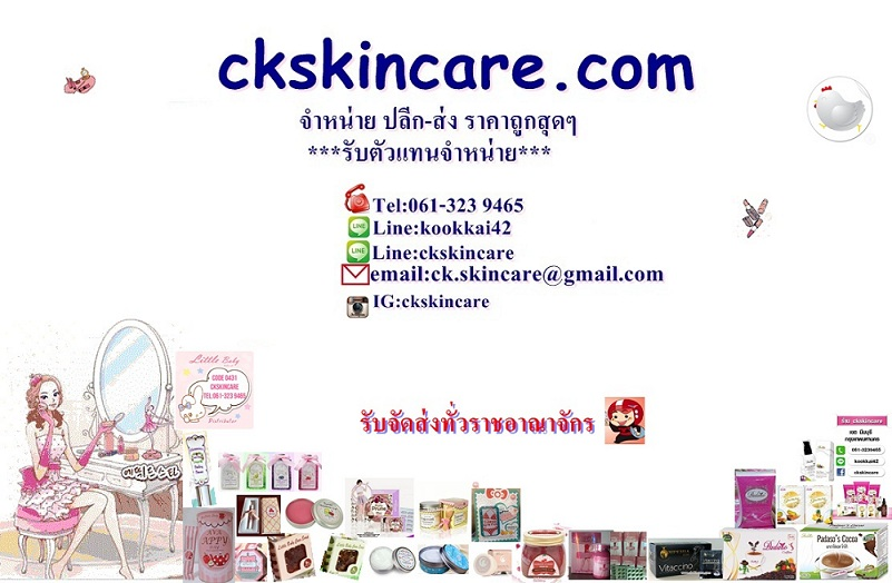 Ck skincare