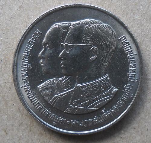 เหรียญ 2 บาท 100 ปี โรงเรียนนายร้อยพระจุลจอมเกล้า พ.ศ.2530
