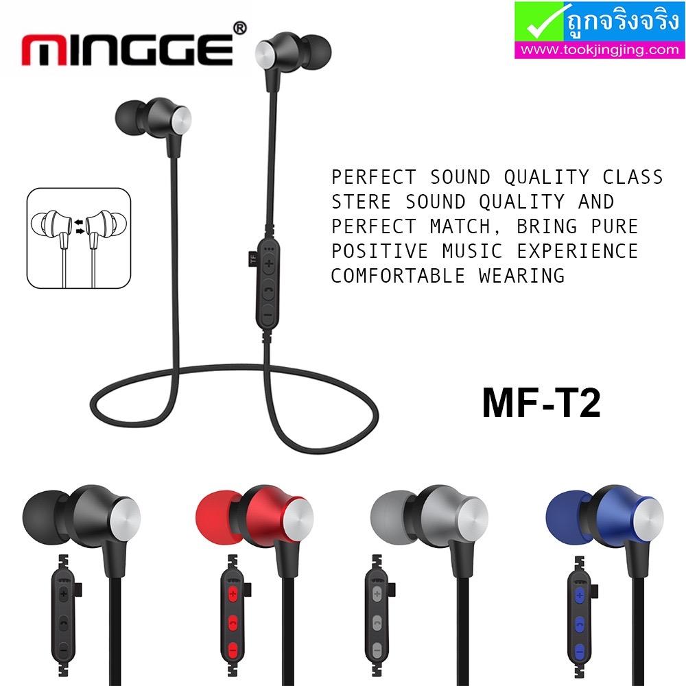 หูฟัง บลูทูธ MINGGE MS-T2 ราคา 265 บาท ปกติ 660 บาท