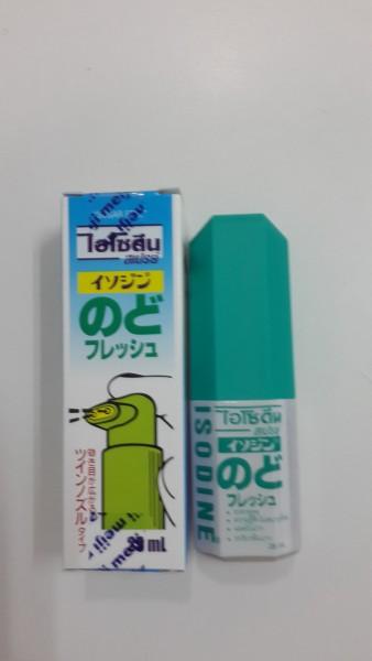 Isodine Spray - สเปรย์บรรเทาอาการเจ็บคอ ฆ่าเชื้อและป้องกันไวรัส/แบคทีเรียในช่องปาก 25 ml