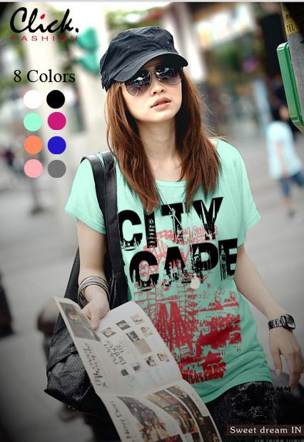 เสื้อยืดแฟชั่น ผ้าเนื้อนุ่ม ลาย City Scape สีเขียวมินท์