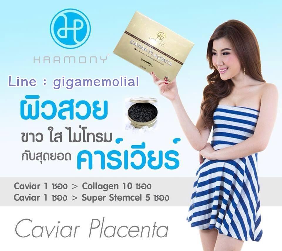 caviar placenta,คาเวียร์ พลาเซนต้า,คอลลาเจน