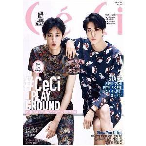 นิตยสารเกาหลี ceci เดือน สิงหาคม มี เซฮุน กับ ชานยอล
