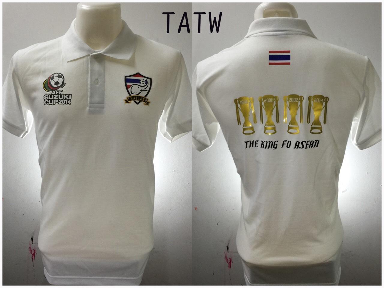 เสื้อโปโล ทีมชาติไทย ลาย ราชา AEC สีขาว TATW