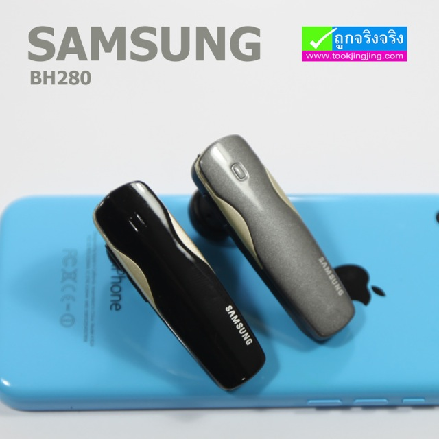 หูฟังไร้สาย Samsung BH280 Bluetooth stereo headset