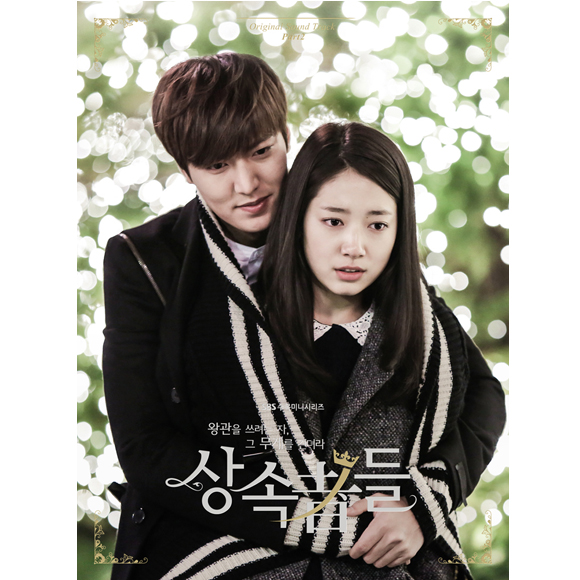Heirs O.S.T Part 2 - SBS Drama (FTISLAND : Lee Hong Gi, Lee Min Ho)