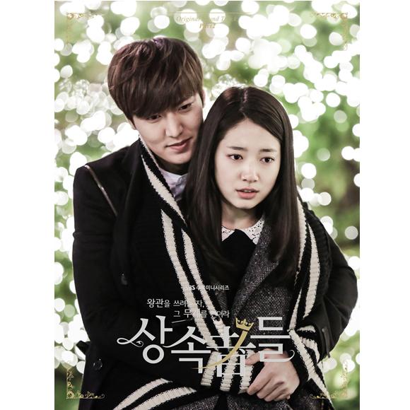Heirs O.S.T Part 2 - SBS Drama (FTISLAND : Lee Hong Gi, Lee Min Ho)