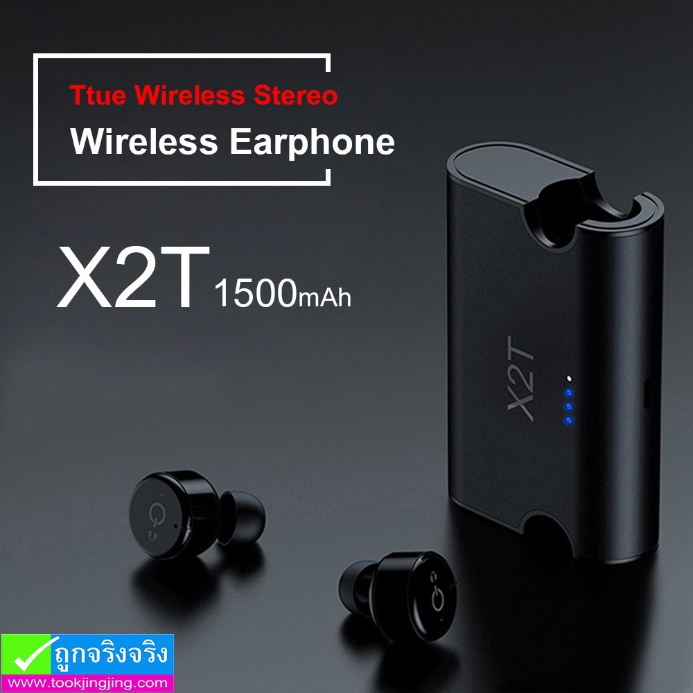 หูฟัง บลูทูธ SHEYYEDA wireless earphone X2T ราคา 720 บาท ปกติ 1,800 บาท