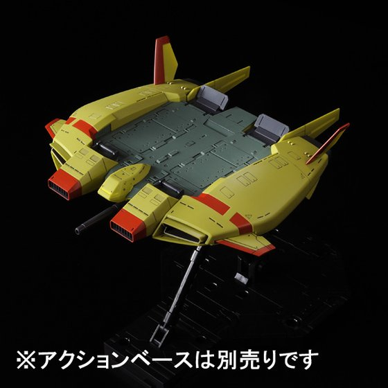[P-Bandai] HGUC 1/144 BASE JABBER(UNICORN ZEON REMNANTS COLOR VER.)