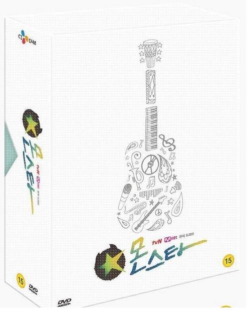 ซีรีย์ Monstar (DVD) (8-Disc) (tvN TV Drama) (First Press Limited Edition) (Korea Version)