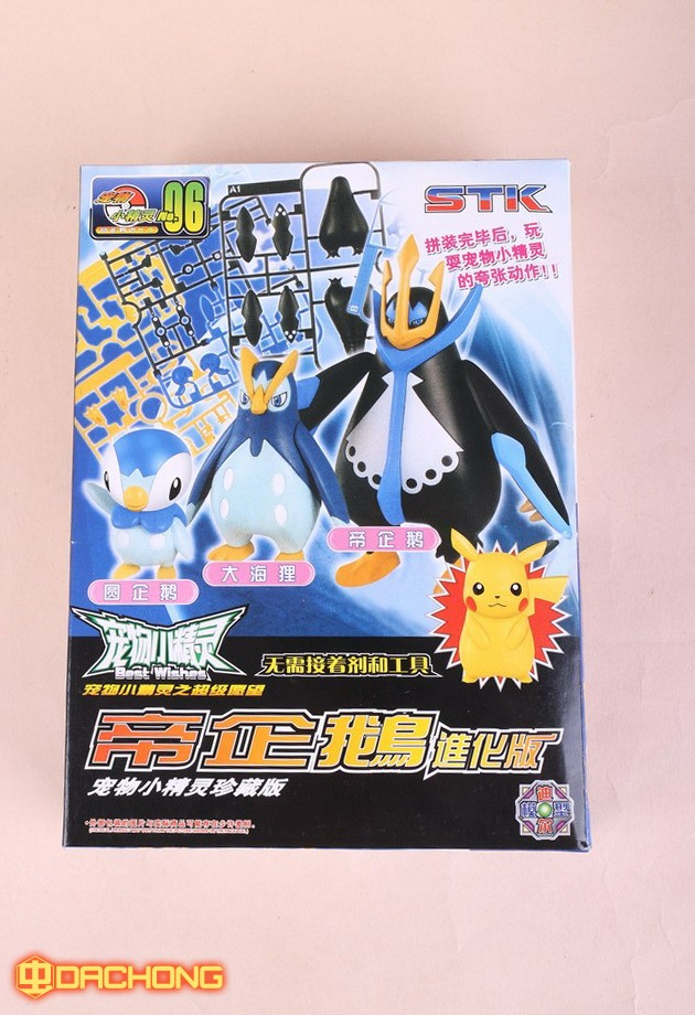 Pokemon plamo Collection Empoleon Penquin Evolution