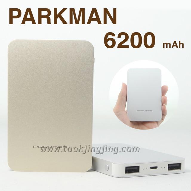 PARKMAN T60 Power bank แบตสำรอง 6200 mAh แท้ ลดเหลือ 250 บาท ปกติ 790 บาท