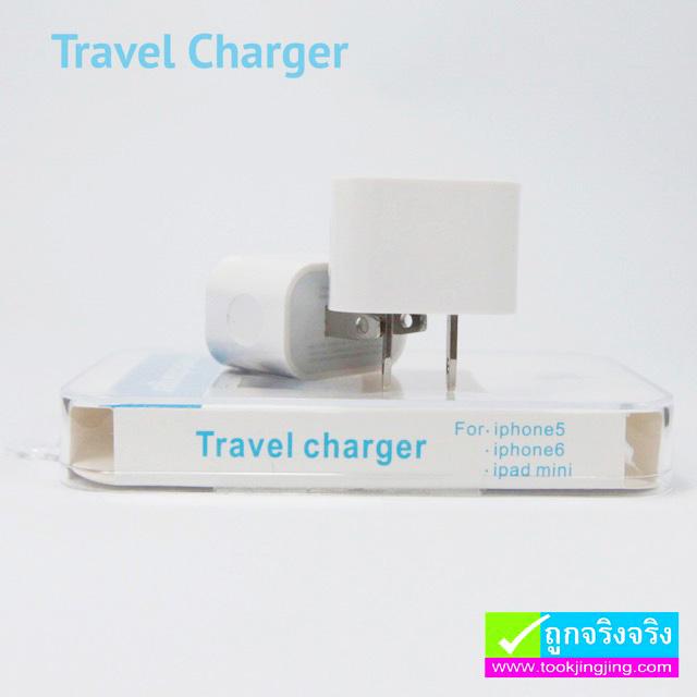 iPhone Travel Charger ที่ชาร์จ iPhone สีขาว