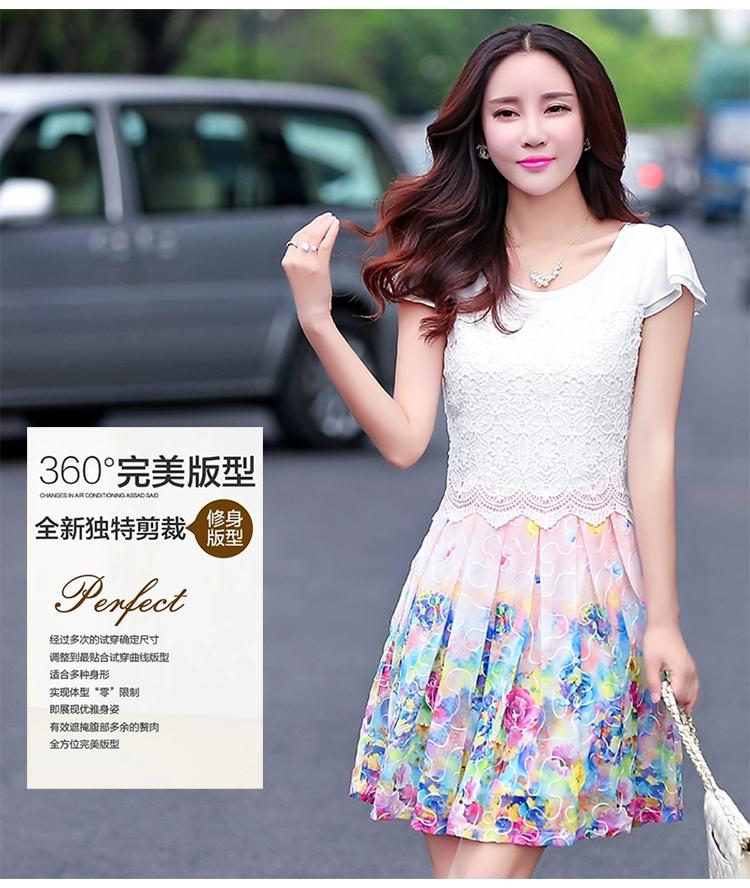 ชุดเดรสน่ารัก แฟชั่นเกาหลี ตัวเสื้อผ้าชีฟองเนื้อดี สีขาว