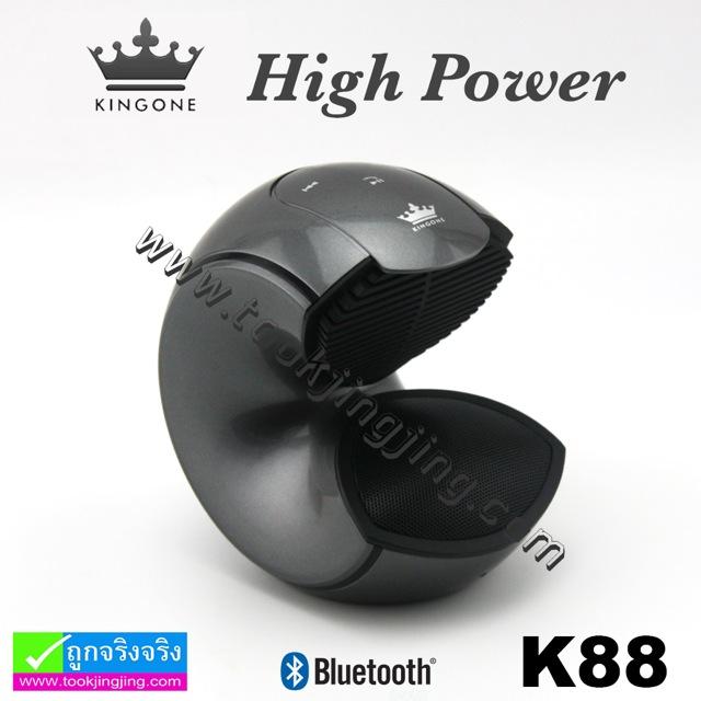 ลำโพง บลูทูธ KINGONE K88 Bluetooth Speaker